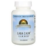 Gaba Calm (Pfefferminz), 120 Lutschpastillen