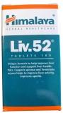 HIMALAYA LIV.52 100 Tabletten